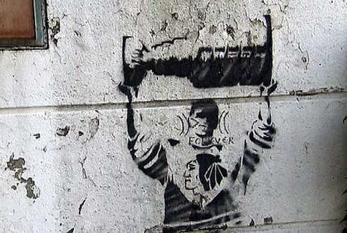 080913_chicagograffiti